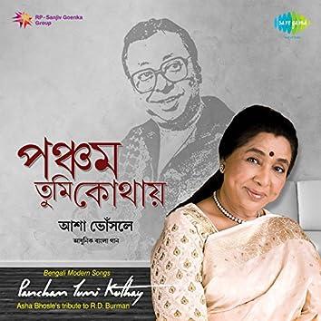 Pancham Tumi Kothay - Asha Bhosle's Tribute to R. D. Burman