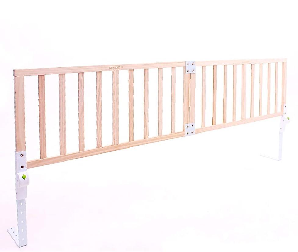 無人フォーラムお金ゴム赤ちゃん ゲート 折りたたみ式ベッドレール無垢材ベビーベビーシャター耐性ベッドフェンス1.8?2.2メートル大型ベッドバッフル子供、3ギアの高さ調整可能 (Size : Length 200cm)