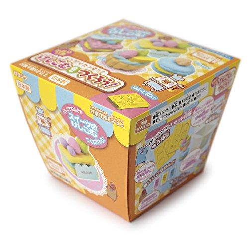 DIY eraser making kit to make yourself sweets eraser with Flavor