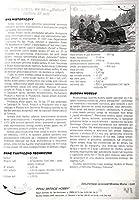 ■ ミラージュ 【絶版】 1/35 ボフォース wz.36 37mm 対戦車砲