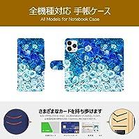 Google Pixel 3a ケース 手帳型 グーグル ピクセル3a カバー おしゃれ かわいい 耐衝撃 花柄 人気 純正 全機種対応 青いバラ 写真.風景 ファッション フラワー 14314075