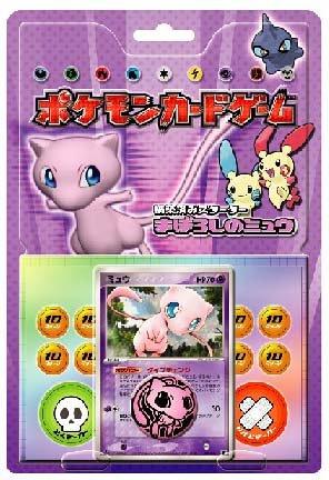 Pokemon card game pre-built starter \