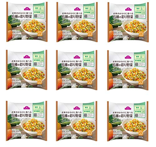 冷凍 6種の彩り野菜 お米のかわりに食べる 6種の彩り野菜 300g 9袋セット
