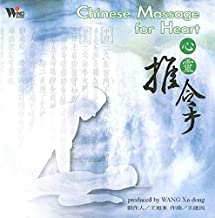 Chinese Massage For Heart