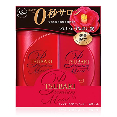 Tsubaki Premium Hair Care Kit- Moist 490ml...