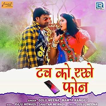 Touch Ko Rakhe Phone