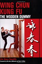 is wing chun useful