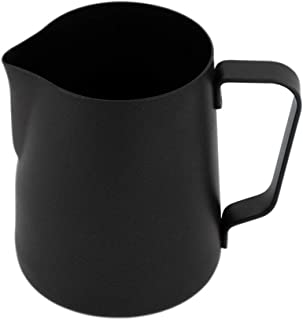 matte black milk jug