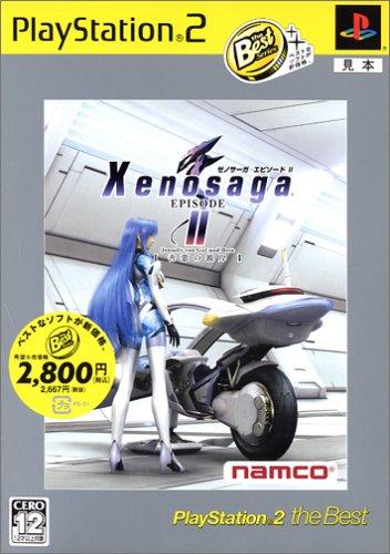 Xenosaga Episode II: Jenseits von Gut und Bose (PlayStation2 the Best)