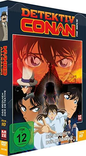 Detektiv Conan: Das Requiem der Detektive - 10.Film - [DVD]