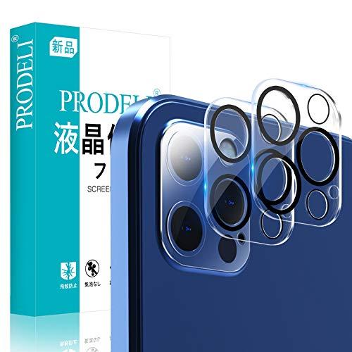 【2020年12月最新改良・2枚入り】iPhone 12 Pro 6.1インチ専用 カメラフィルム 旭硝子製 3眼レンズ黒縁取り...