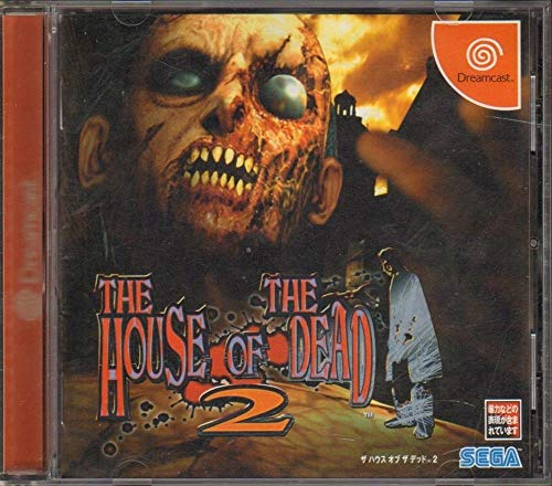 The House Of The Dead 2 [Import: Jap]