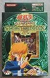 遊戯王 ストラクチャー デッキ 城之内 編 Volume.2 未開封 値下げ交渉できます