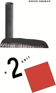B-2 UNIT