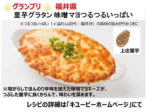 キユーピー マヨネーズ130g