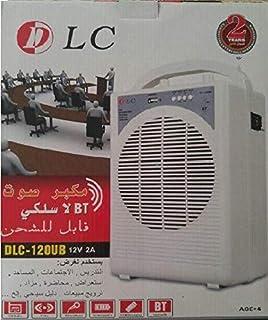 Wireless speaker DLC-120UB