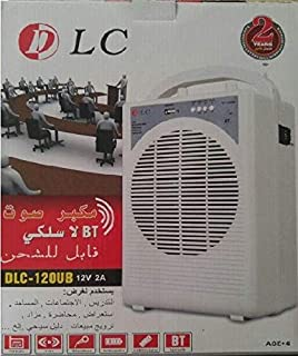 مكبر صوت لاسلكي DLC-120UB