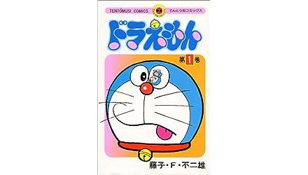 本・Kindle