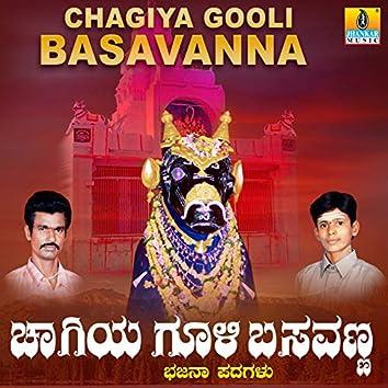 Chagiya Gooli Basavanna