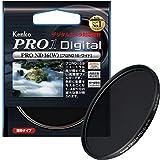 Kenko カメラ用フィルター PRO1D プロND16 (W) 52mm 光量調節用 252444