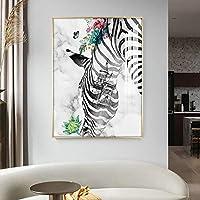 DIHEFAキャンバス絵画動物ポスター抽象的な都市の写真が付いているゼブラ居間の装飾のための壁の芸術幾何学的図形の装飾/ 40x60cm(フレームなし)