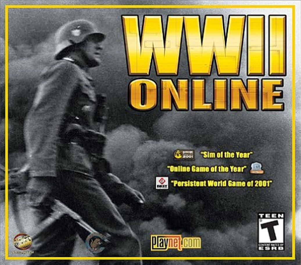 協会下着付き添い人World War II Online (Jewel Case) (輸入版)