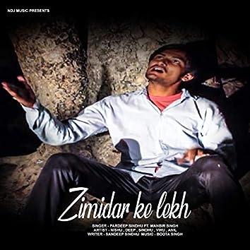 Zimidar Ke Lekh (feat. Manbir Singh)