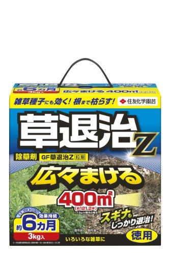GF草退治Z粒剤 3kg