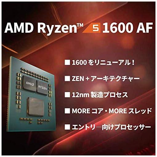 AMD CPU RYZEN 5 1600 AM4 3