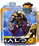 Halo McFarlane Toys Action Figure Series 8 - ARBITER RIPA 'MORAMEE