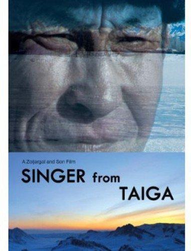 Singer From Taiga (Afghanistan Singer Best Performance Singer Name)