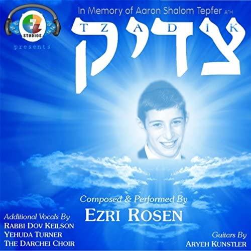 Ezri Rosen