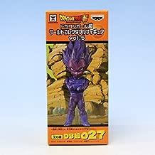 Dragon Ball Super World Collectable Figure WCF Vol.5 Replication VEGETA