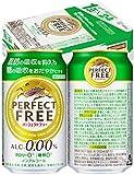 キリンビール パーフェクトフリー ノンアルコール