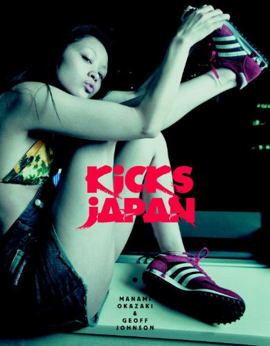 Kicks Japan: Japanese Sneaker Culture