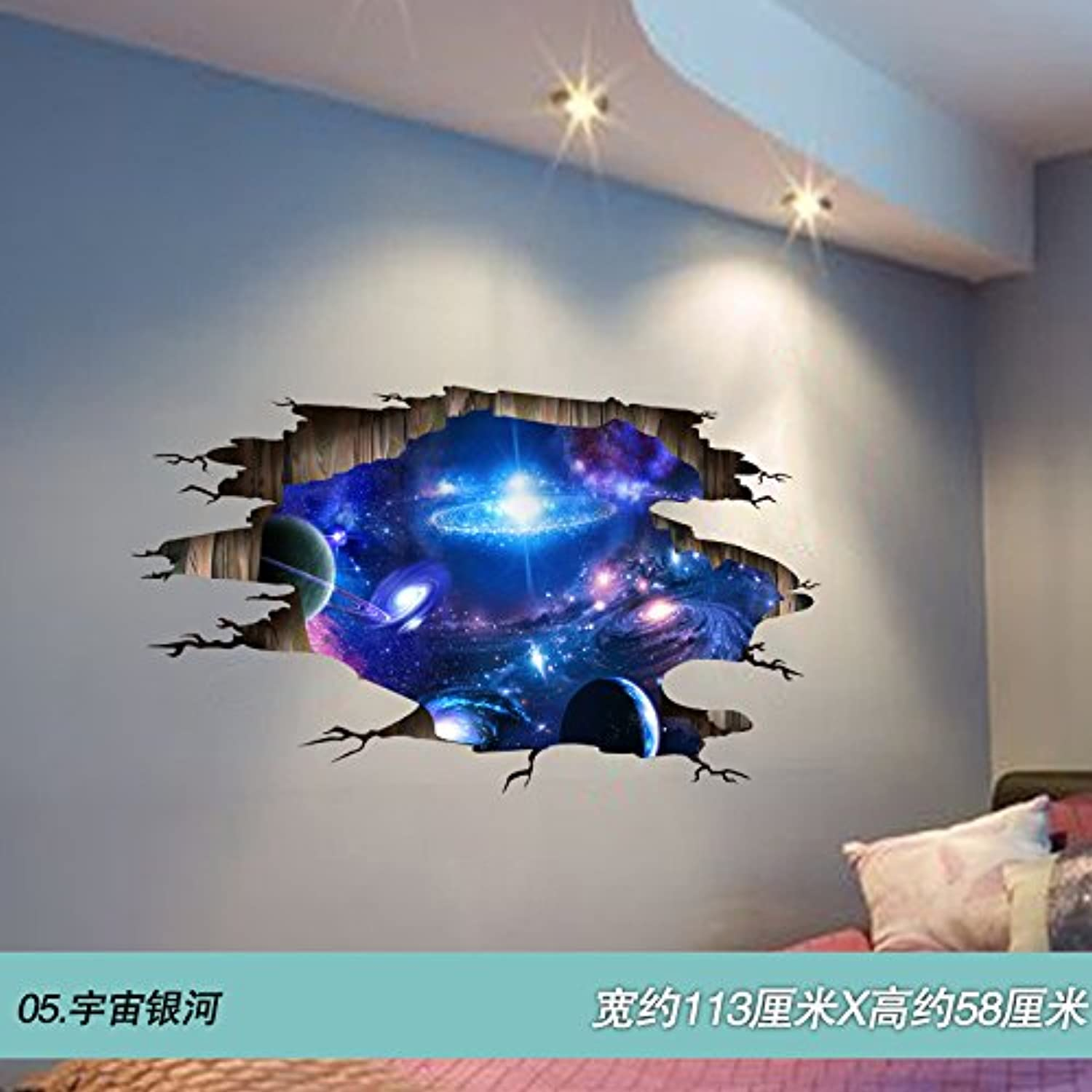 Znzbzt Wallpaper self Adhesive Sticker Poster 3D Wall Decoration Room Wall Paper Posters, Universe