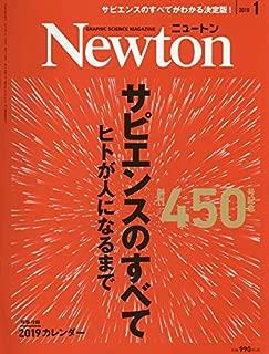 Newton (Newton) 2019January # # # # [Magazine]