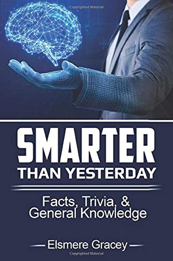 賃金海峡対応するSmarter Than Yesterday: facts, trivia, & general knowledge (The Smarty Pants Series)