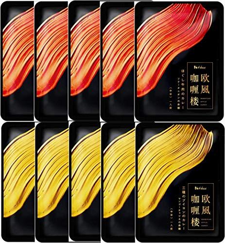 【Amazon.co.jp限定】 ハウス 欧風カリー楼×2種10個セット(ほぐし牛肉のカレー5個/三種ブイヨンのカレー5個)【セット買い】