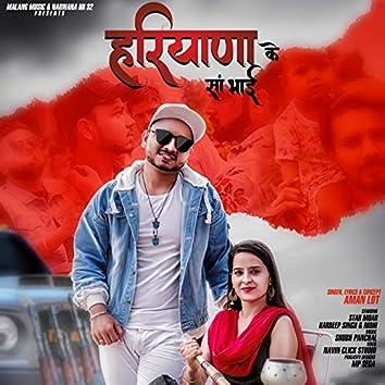 Haryana Ke Saan Bhai - Single