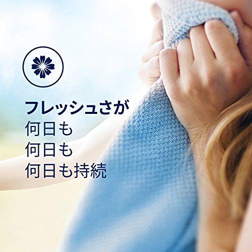 【大容量】ULTRADowny(ウルトラダウニー)柔軟剤エイプリルフレッシュ3830ml