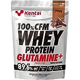 Kentai 100%CFMホエイプロテイン グルタミン+ チョコレート風味 700g