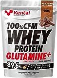 ケンタイ 100%CFM ホエイプロテイン グルタミン チョコレート K0221(700g)