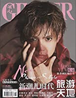 GINGER CHINA【中国雑誌】GENERATIONS from EXILE TRIBE 片寄涼太 表紙 2018年 11月 秋 号