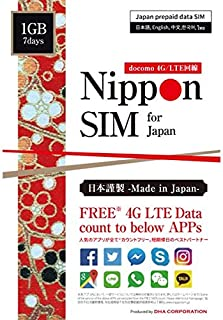 Nippon SIM for Japan プリペイドSIMカード 7days 1GB nanoSIM アプリフリー 人気アプリが無料で使い放題 データ通信専用 短期 訪日 日本で使える 多言語マニュアル付 DHA-SIM-008