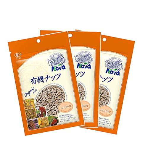 NOVA 有機ナッツ ひまわりの種 70g 3袋