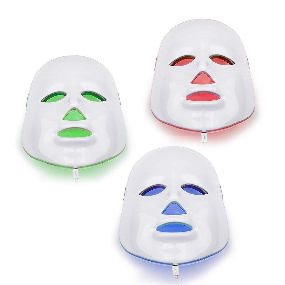 ガード補正火山NORLANYA BEAUTY EQUIPMENT マスク顔光線療法フェイシャルスキンケアマスカラは皮膚 調色しわ除去 用 光を主導主導しました