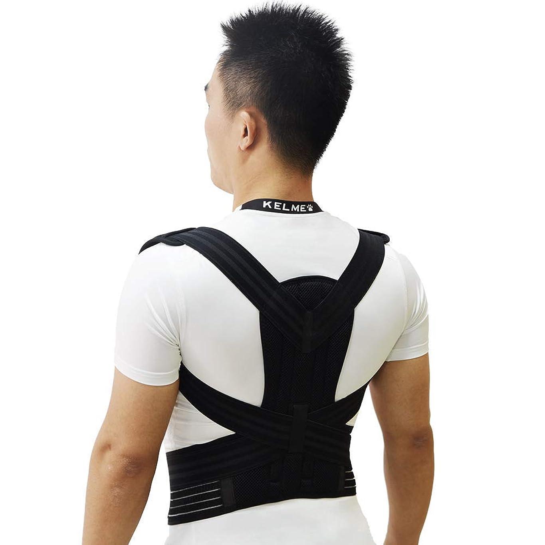 まつげ交換可能バング男性と女性の姿勢ブレースは、背中のサポートと肩の残りを調整します,S