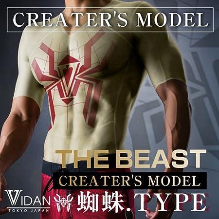 VIDAN THE BEAST 蜘蛛TYPE 2個セット ビダンザビースト 新庄剛志 プロデュース クリエイターズモデル (M)