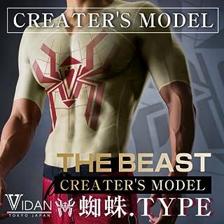 VIDAN THE BEAST 蜘蛛TYPE ビダンザビースト (L) 新庄剛志 プロデュース クリエイターズモデル